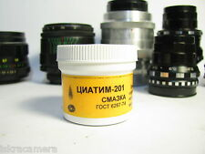 Ciatim-201 Lubricant for lenses. Grease for helicoid of lenses. 44-2 aircraft