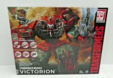 VICTORION COLLECTION 6-ACTION FIGURE PACK Transformers Generations COMBINER WARS