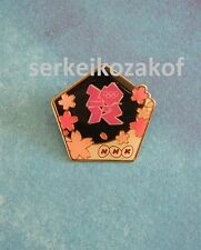 2012 London Olympic Games, NHK Japan, Japanese Official media pin