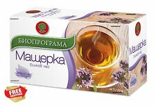 100 % Organic WILD THYME TEA Herbal Headache Antiseptic Antispasmodic