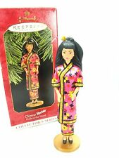 CHINESE BARBIE ORNAMENT 1997 Hallmark Keepsake In Original Box Kimono Dress