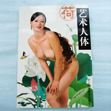 China 2005 Chinese Girl Nude Woman Body Art Lotus photo book photograph album