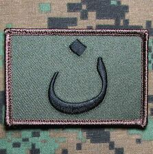 CHRISTIAN ARABIC SYMBOL CRUSADER TACTICAL USA ARMY FOREST HOOK MORALE PATCH