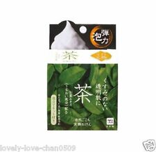 New COW Brand Soap Natural Green Tea Face Cleansing Soap with Net 80g Japan