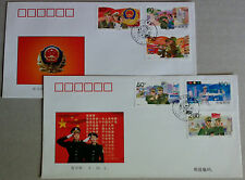 China 1998-4 The People's Police of China 6v Stamps FDC (set of 2 covers)