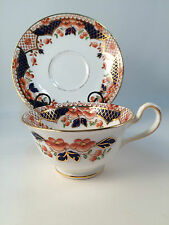 Salon China Tea Cup and Saucer 8251 Gold Orange Blue Pattern Flower VTG