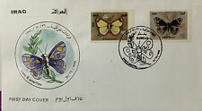 Iraq Stamps-FDC-1998-Butterflies-wild Life- Animals-Complete Set Of 2 Stamps