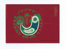 China 2005-1 Year of Rooster Zodiac stamp Booklet Mint (CH-107)