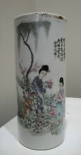 Ancien vase en porcelaine de la Chine XIXème - Antique Chinese vase