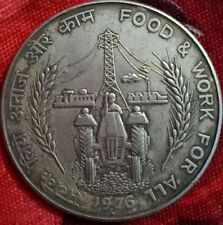 VERY RARE 10 RUPEES COIN 1976
