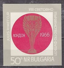 BULGARIA 1966 **MNH SC# 1511 S/S  World Football Cup Championship - Wembley -