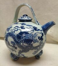 Antique Estate Found Tea Pot w. Blue Decorative Chinese Dragon Designs