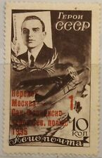 RUSSIA SOWJETUNION 1935 527 X C68 Moscow San Francisco Flight Flug roter ÜD MNH