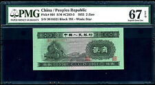 China People Republic ... P-864 ... 2 Jiao ... (1953)*SUPER GEM/UNC*  PMG 67 EPQ