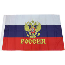 90*150cm Hanging Russian flag National Flag CP