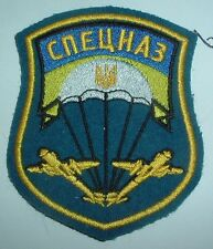 UKRAINIAN PATCHES-OLD TYPE SPETSNAZ PATCH