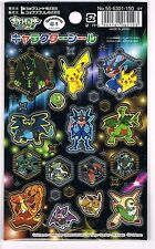 New SHOWA Pocket Monsters XY&Z Japanese Anime Sticker 1 Sheet Pokemon Pikachu