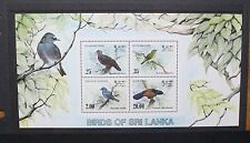 SRI LANKA 1983 Birds. SOUVENIR SHEET. Mint Never Hinged. SGMS831.