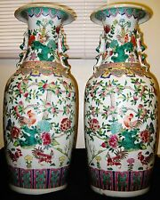 Pair Antique Huge Chinese Polychrome Hand Painting Porcelain Vase,19th C.,NR