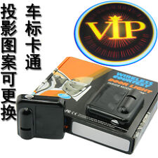 Car Laser Wireless sensor Door Logo Courtesy Shadow Light Lamp Yellow VIP