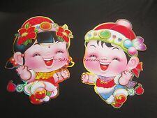 "Chinese New Year Party Festival Decoration Boy Girl  15"" Blessing Wall Banner"