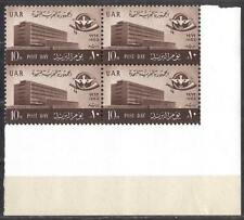 Egypt B43 MNH 1962 Post Day Cairo 4v with margins