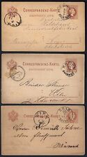 AUSTRIA HUNGARY 1880 THREE TRAIN RAILWAY STATION CANCELS ON 2kr POSTAL CARD GRAZ