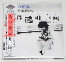 Yosui Inoue / Kori no Sekai JAPAN CD Mini LP w/OBI UPCH-1126