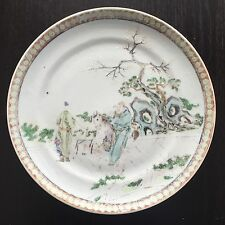 Fine Antique Chinese Porcelain Famille Plate Court Scholar Figures Horse WOW