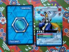 trading card digimon TRADING CARD GAME