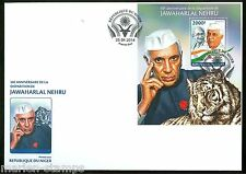 NIGER 2014 50th MEMORIAL ANNIVERSARY OF JAWAHARLAL NEHRU WITH GANDHI S/S FDC