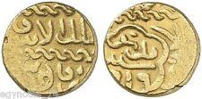 Islamic Burji Mamluk Gold Ashrafi Qansuh Al-Ghuri 916 Ah Dimashq ( Ap. Go ) , R