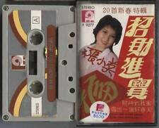 Rare Singapore Chang Siao Ying 1983 Chinese New Year Songs Form Cassette CS1074