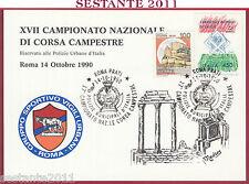 ITALIA MAXIMUM MAXI CARD CAMPIONATO CORSA CAMPESTRE POLIZIE URBANE 1990 C206