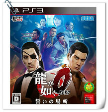 PS3 RYU GA GOTOKU ZERO CHIKAI NO BASHO NEW PRICE VERSION JAPAN SEGA ACTION GAMES