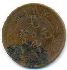 China Kiangsu Kiang-Soo Jiangsu Province Copper 10 Cash ND F/VF KM#162.5