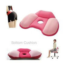 New Pelvic Posture Correction Butt-Shaping Seat Magic Beauty Hip Push Up Cushion