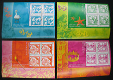 China Hong Kong Sc# 1133a-1136a 2005 Andersen's Tales Story Mini Sheet
