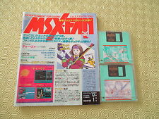 MSX FAN DECEMBER 1993 JANUARY 1994 REVUE ISSUE MAGAZINE JAPAN ORIGINAL!