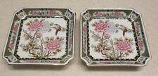 Vintage China Porcelain Dishes Pink & Green Floral Oriental Garden Arnart 1982