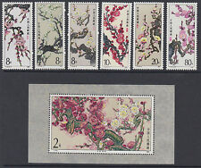 CHINA : 1985 Mei Flowers  set+ Miniature Sheet  SG 3377-82 +MS3383  MNH