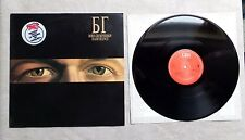 "DISQUE VINYL 33T LP / BORIS GREBENSHIKOV ""RADIO SILENCE"" 12T ALBUM 1989 POP ROCK"