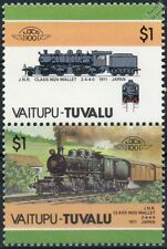 1911 JNR Class 9020 2-4-4-0 Japanese National Railways Train Stamps / LOCO 100