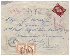 Palestine: UK cover with Palestine Postage Due Stamps