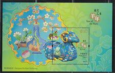 HONG KONG CHINA 2015 YEAR OF RAM GOLD FOIL SHEET OF 1 STAMP IN MINT MNH UNUSED