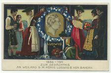 Bayern Gedächtnis König Ludwig II. Privat-Ganzsache PP27C33 gelaufen Frech 22€