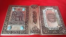 White metal Jewish Prayer book cover