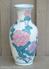 Vintage Style Large Chinese Urn / Vase ~ Flower Pattern ~ Mantel Decor
