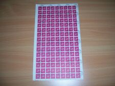 AJman 1972 Olympic Games, Running Complete Full Sheet Cto Used #S458