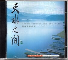 Sound Between Sky Water Created by Huang Shih Volume 12: Sounds of Cathay CD NM